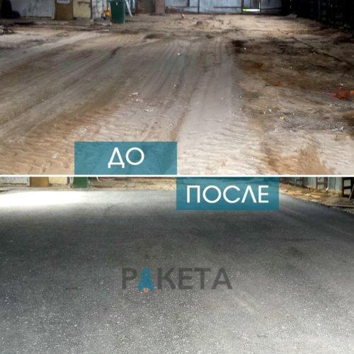 ул. Вологдина 300м2