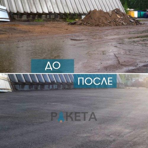 ул. Стартовая 1000м2