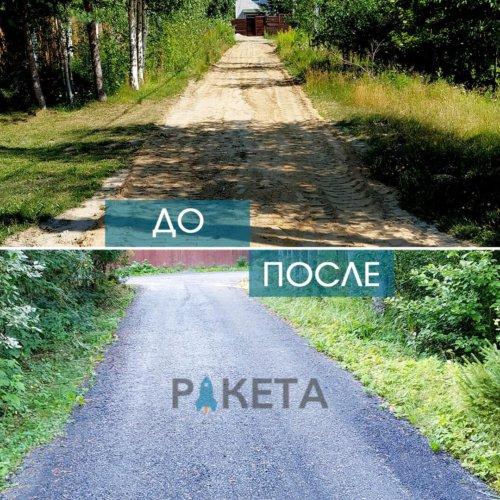 СНТ Дружба 3300м2