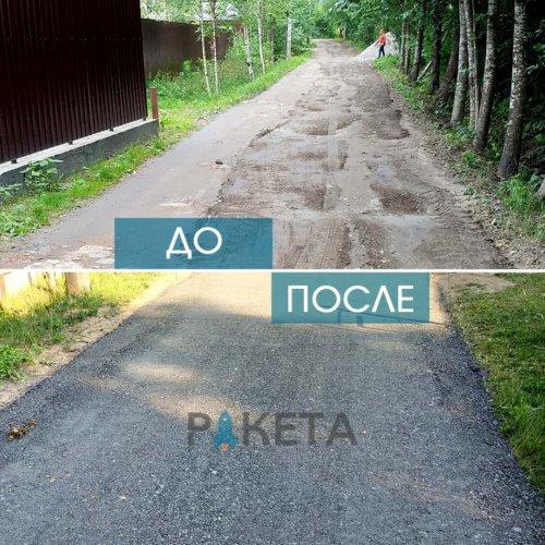 СНТ Заозерное 2500м2