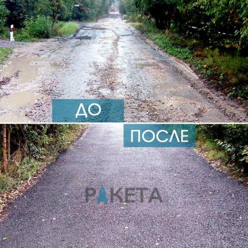 СНТ Волхонское 1650м2