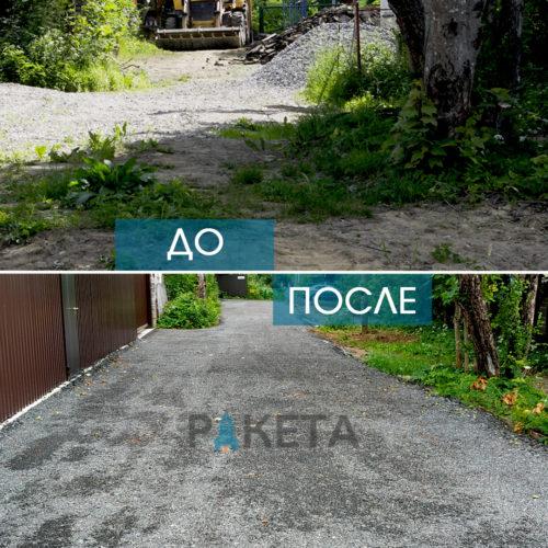 СНТ АВТОСЕРВИС 1050 М2