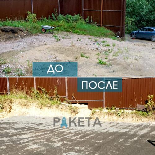 МАТОКСА 300 М2