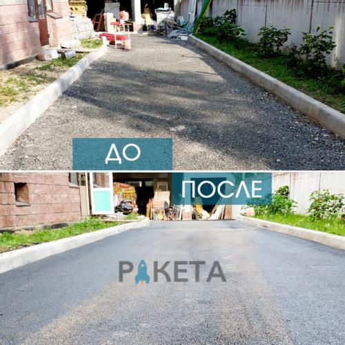 СНТ БЕЛООСТРОВ 500 М2