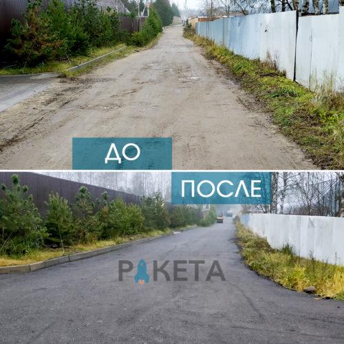 ХИТТОЛОВО 1100 М2